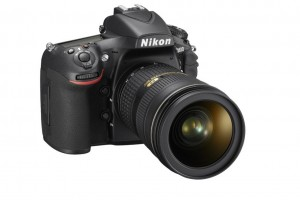 Nikon to place more focus on medical devices
