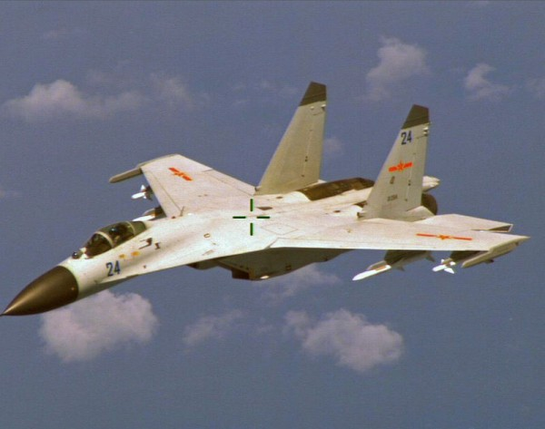 U.s., Chinese Authorities To Meet At Pentagon After Plane Capture